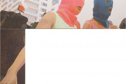 ! (Aliójina y Tolokónnikova, con pasamontañas, salen de  comisaría), 2015 Óleo sobre lienzo. 44 x 100 / 65 x 20 cm. Medidas totales 109 x 100 cm.