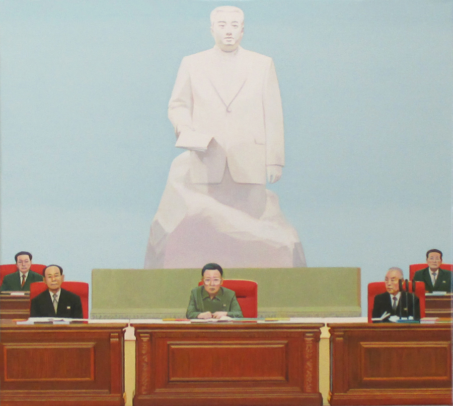 ?!(El dictador Kim Jong II ante una efigie de su padre), 2014. 27 x 30 cm.